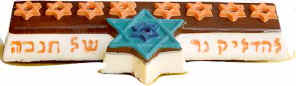 Large horisontal chocolate menorah - chanukia